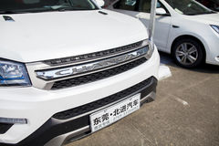 New Changan Chinese automobiles on display at Dongguan car exhibition awaiting prospective buyers Stock Photo