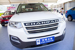 New Changan Chinese automobiles on display at Dongguan car exhibition awaiting prospective buyers Royalty Free Stock Photos
