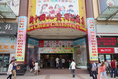 New china children's store in beijing Stock Photo