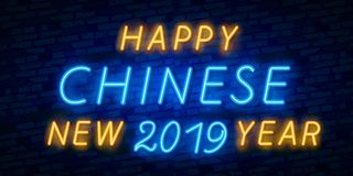 New Chinese Year 2019 Greeting Card Vector. Neon sign, a symbol on winter holidays. Happy New Year Chinese 2019. Neon sign, bright. New Chinese Year 2019 stock image