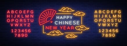 New Chinese Year 2018 Greeting Card Vector. Neon sign, a symbol on winter holidays. Happy New Year Chinese 2018. Neon Stock Image