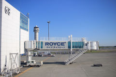 The New Chitose Japan International Airport Jp Royalty Free Stock Photos