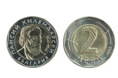 The new coin two Bulgarian leva Royalty Free Stock Images