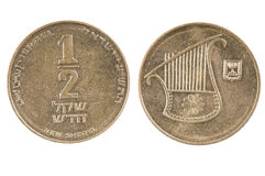 New coins Israel agora Royalty Free Stock Photos