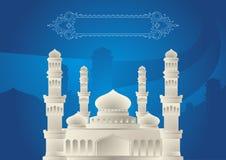 New 2015 Creative blue dynamic Eid mubarak Stock Photo