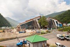 New cultural center in Krasnaya Polyana Stock Photography