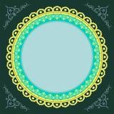New decoratif islamic circular design 2 Royalty Free Stock Photography