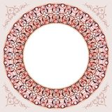 New decoratif islamic circular design 10 Stock Images