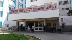 New Delhi India, Styczeń, - 2019, Głęboki Chand Bandhu Rządowy Szpitalny frontowy widok szpital zdjęcia stock