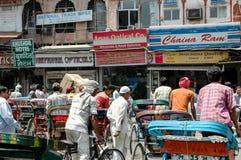 New Delhi, India Royalty Free Stock Photos