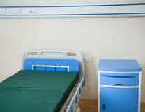 New empty hospital room Stock Image