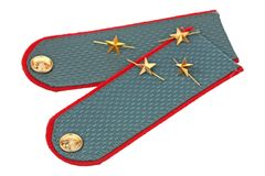 New epaulets Royalty Free Stock Photography