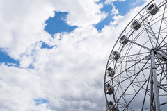 New Ferris wheel, Pervouralsk, Urals, Russia Royalty Free Stock Image