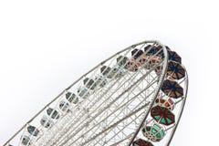 New Ferris Wheel in Wien Royalty Free Stock Photos