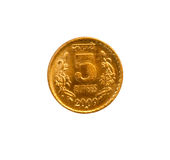 New Five Rupee Stock Photography