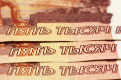 New five thousand ruble banknotes Stock Photo