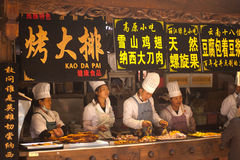 New food store open for tourists in Lijiang old town. Stock Images