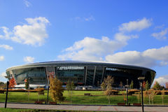 A new football Shakhtar Donetsk Stadium Stock Image