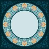 New 2015 green decoratif islamic circular border Royalty Free Stock Photo