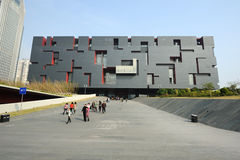 New Guangdong Museum Stock Photography