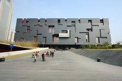 New Guangdong Museum. Building of Guangzhou New Guangdong Museum,located on the Huacheng Square,Zhujiang New Town,Guangzhou City stock photography