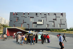 New Guangdong Museum Stock Images