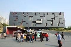 New Guangdong Museum. Building of Guangzhou New Guangdong Museum, located on the Huacheng Square, Zhujiang New Town, Guangzhou City stock images