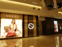 A New Gucci Store in Shanghai Stock Photos
