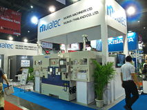 New heavy machine in metallex 2014 bangkok,thailand Stock Photography