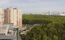 New high-rise buildings in a forested area of the city of Chelyabinsk.The view from the top. New high-rise buildings in a forested area of the city of Royalty Free Stock Images