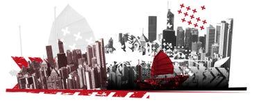 The New Hong Kong. The dawn of a new era in Modern Hong Kong Stock Photo