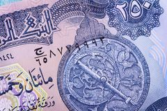 New Iraq Dinar Note Stock Photo