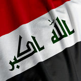 New Iraqi Flag Closeup. Close up of the new Iraqi flag, square image Stock Image