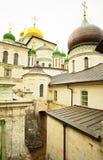 New Jerusalem monastery. New Jerusalem voskresensky monastery - Russia Stock Photo