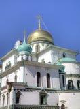 New Jerusalem Monastery. Royalty Free Stock Image
