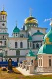 New Jerusalem monastery - Istra Russia Royalty Free Stock Photo