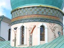 New Jerusalem Monastery. Russia Stock Photo