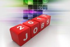 New job vacancy Royalty Free Stock Images