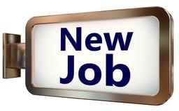 New Job on billboard background. New Job on wall light box billboard background , isolated on white Stock Photo
