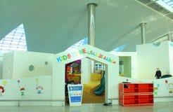 New kids zone at Dubai airport Stock Image