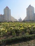 New Kiev. Minski district. Ukraine, Kiev Royalty Free Stock Photos