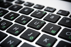 New laptop computer keyboard with black keys Royalty Free Stock Photos