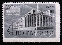 MOSCOW, RUSSIA - APRIL 2, 2017: A post stamp printed in USSR shows new Lenin library; centenary of Lenin library Moscow, circa. 1962 stock photo