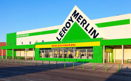 New Leroy Merlin Samara Store Royalty Free Stock Photography