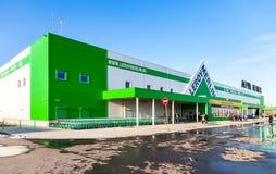 New Leroy Merlin Samara Store Stock Image