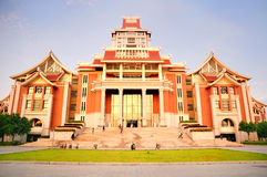 The new Library Building in Jimei University Royalty Free Stock Image