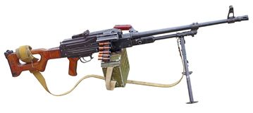 New Machine gun. On white background royalty free stock image