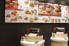 New McDonald`s at Grodzka Street, Cracow Royalty Free Stock Image
