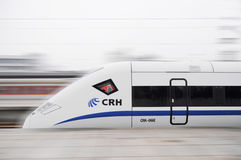 New model Chinese crh high speed train Stock Photos