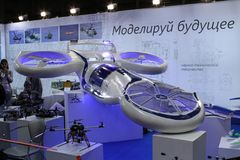 New model of flying drones. Moscow - May 26, 2018: New model of flying drones at the international exhibition of the helicopter industry, HeliRussia. Public royalty free stock photos